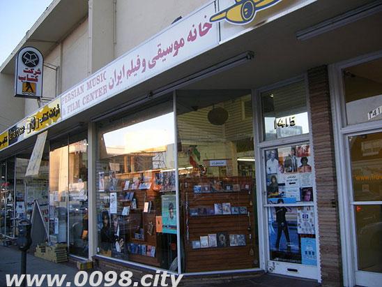 تبلیغات ایرانیان لس آنجلس با آگهی در هفته بازار. درج آگهی در سایت نیازمندیهای ایرانیان لس آنجلس، ایرانیان امریکا و تهرانجلس ایرانیان لس آنجلس -                                  - تبلیغات ایرانیان لس آنجلس با آگهی در هفته بازار